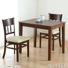2 Seater Dining Table And Chairs 2 Seater Dining Sets Hermelin Me
