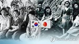 Comfort Women Japan 2nd Ld S Korea Launches Team To Review Comfort Women Deal With Japan