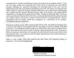 Sample Student Resume For College Application My Successful Harvard Application Complete Common App Supplement