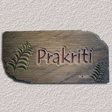 Home Design Names by Name Plate Designs For Home Decorative Name Plates For Home House