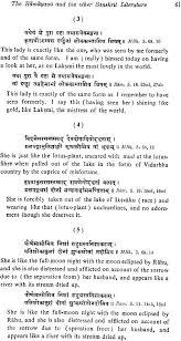 Infantryman Resume Studies On Valmiki U0027s Ramayana A Rare Book