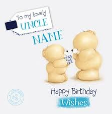 send uncle birthday cards funky pigeon