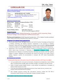 How To Write A Successful Resume By Muhammad Zubair by Cert Ed Essays Help Examples Of Classify And Divide Essay Lab