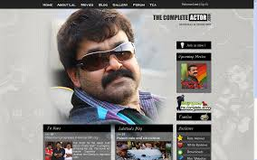 mohanlal u0027s official website mohanlal the complete actor