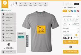 create tee shirt designs best shirt 2017