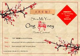 akemi home time to flaunt your cny home decor for great prizes time to flaunt your cny home decor for great prizes