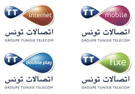 siege tunisie telecom tunis tunisie telecom office tunis 21 floors app