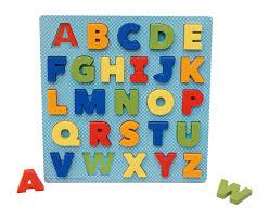 buy blocks activities u0026 puzzles online walmart canada