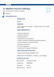 resume format for engineering freshers doctor s care bds resume format bds freshers fresh dentist resume sle india