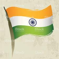 Indian Flag Cake Indian National Flag Stock Vector Art 165608158 Istock