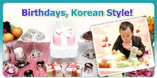 korean birthday official site of korea tourism org birthdays korean style