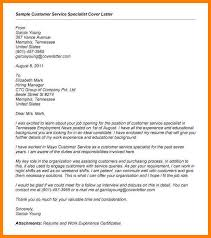 7 technical support specialist cover letter g unitrecors