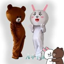 Brown Bear Halloween Costume Popular Bear Halloween Costume Buy Cheap Bear Halloween Costume