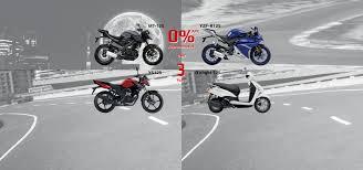 0 finance 125cc yamaha motor uk