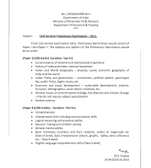 what is the syllabus for civil services exam