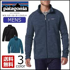 patagonia mens better sweater high sky rakuten global market patagonia s better