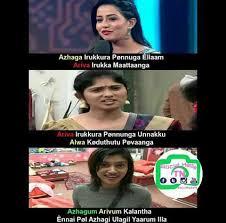 Funny Meme Videos - oviya army tamil memes videos live trends