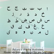 wall stickers home decor islamic wall art stickers nursery wall stickers removable vinyl