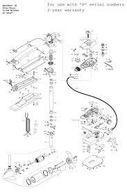 minn kota max 55 sc 52 inch parts 2015 from fish307 com