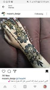 pin by fouzia fatima on henna pinterest mehndi hennas and