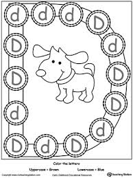 matching uppercase and lowercase letters a through e