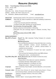 sample resume for marketing assistant hong kong resume sample frizzigame cover letter cosmetologist resume sample cosmetologist resume