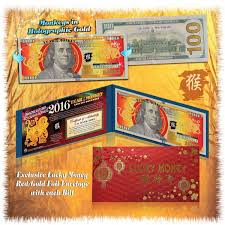new year dollar bill new year year of the monkey gold hologram tender