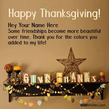 thanksgiving wishes with name