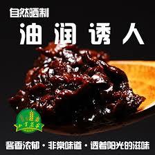 馗umer cuisine 豆瓣收藏新品 豆瓣收藏價格 豆瓣收藏包郵 品牌 淘寶海外