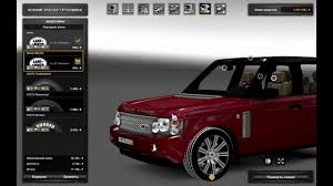 range rover truck range rover supercharged mod for ets 2