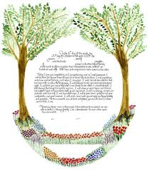 interfaith ketubah the ketubah maven uniquely designed handcrafted and