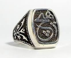 platinum rings for men in islam 32 best islamic rings images on islamic allah and rings