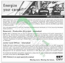 Geologist Job Description Omv Pakistan Jobs Opportunities 2014 Apply Online