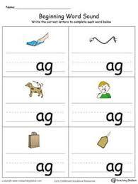 rhyming worksheet 1 rhyming words worksheets and printables