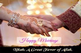 Wedding Wishes Sms Happy Marriage Card Wallpaper And Text Sms Massage Dailysmspk Net