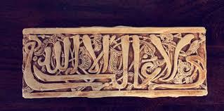 islamic wall art etsy alhambra palace