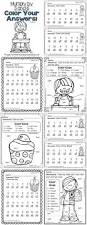 Helping Verb Worksheets 118 Best Classroom Worksheets Images On Pinterest Teaching Ideas