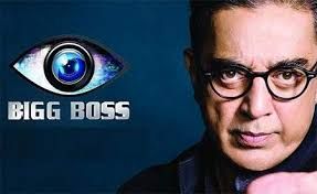 Seeking Tv Show Trailer Ban Tamil Bigg Arrest Kamal Haasan Hindu Makkal Katchi The