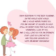 happy birthday poems for girlfriend http happybirthdaywishes