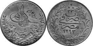 Ottoman Silver Coins by 10 Piastre 10 Kurush 1884 Ottoman Empire 1299 1923 Silver