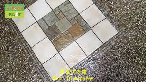 1261 community atrium stairs entrance granite pebble paving