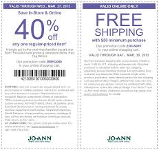joanns coupon app 18 best printable coupons images on printable coupons