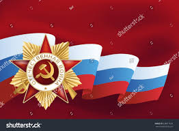 Colors Of Russian Flag Order Russian War Russia Flag On Stock Vector 628617629 Shutterstock