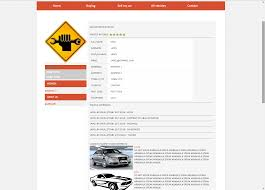 car application welcome qtechnology solutions