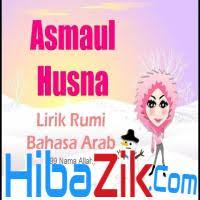download mp3 asmaul husna lagu anak asmaul husna for kids mp3 ecouter télécharger jdid music arabe mp3