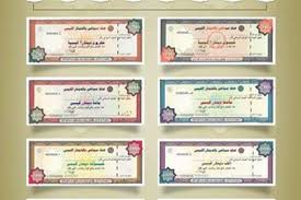 travellers cheques images Libya introduces local travellers cheques to ease cash shortages jpg