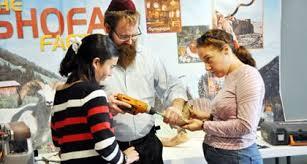 shofar factory shofar factory was a blast