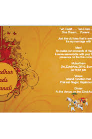 online wedding invitation wedding invitation cards online bangalore wedding cards online