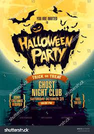 saturday night halloween party halloween party vector illustration stock vector 321058385