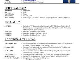 sample speech pathologist resume the perfect resume example how to make the perfect resume how to download example of perfect resume